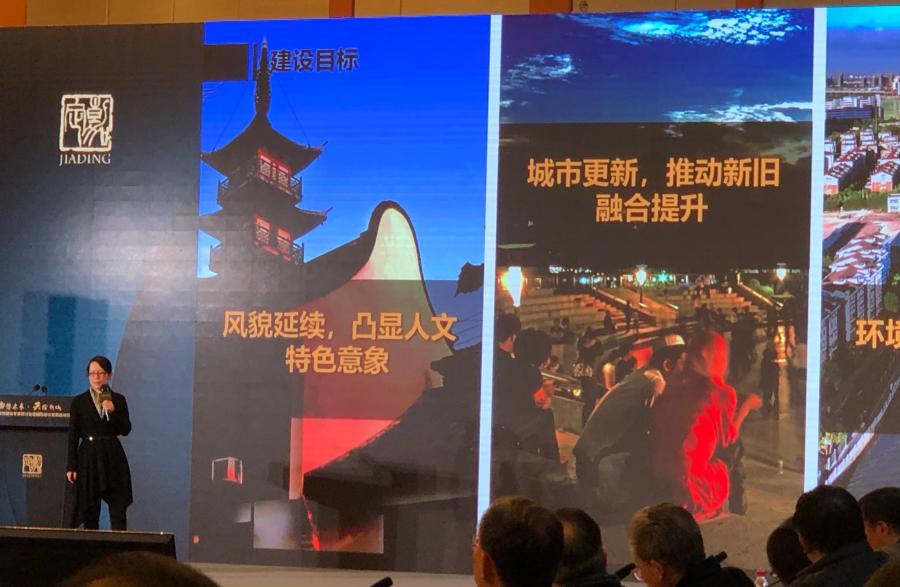"""启动国际设计竞赛:嘉定新城""""扩"""