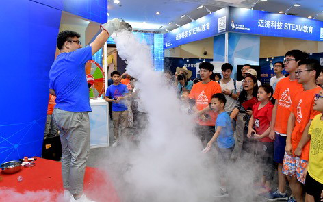 """教育本应回归""""育人""""本真--访中国科学院未来科学家培养计划上海组委会主任关大勇博士"""