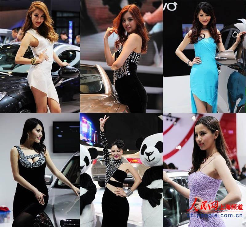 2013上海车展,香车美女云集 高清图片
