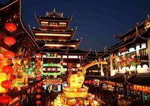 沪春节元宵24项活动公布 经安全评估已取消5项