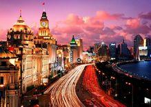 中共上海市委关于巡视整改情况的通报