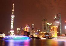 《2014年上海市国民经济和社会发展统计公报》