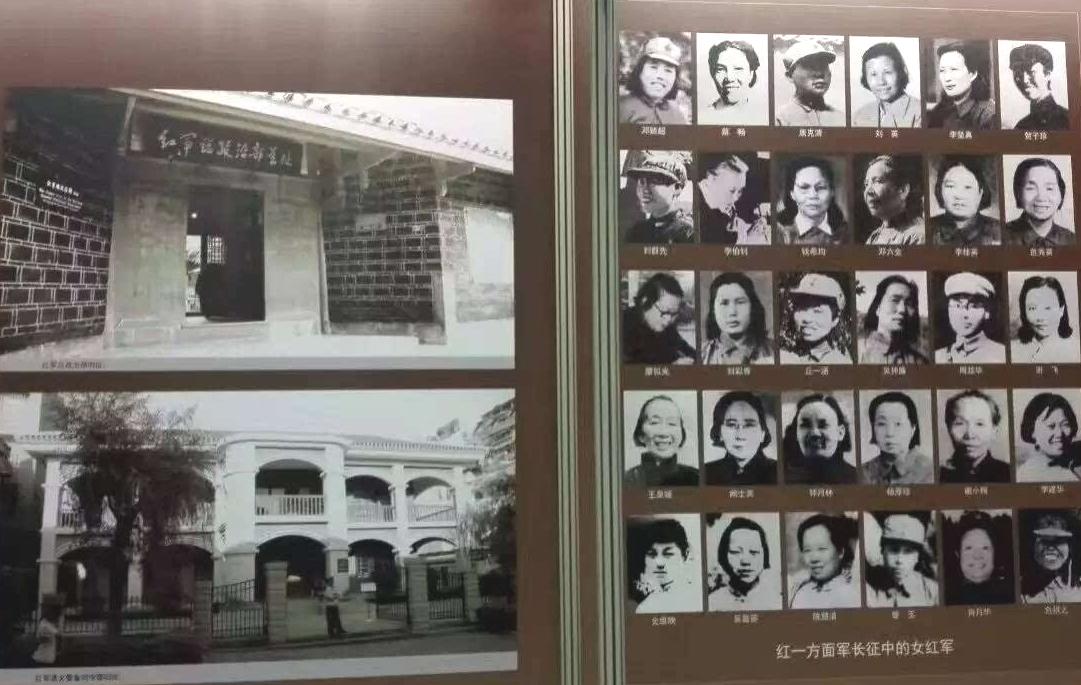 纪念红军长征胜利80周年主题展在沪开幕