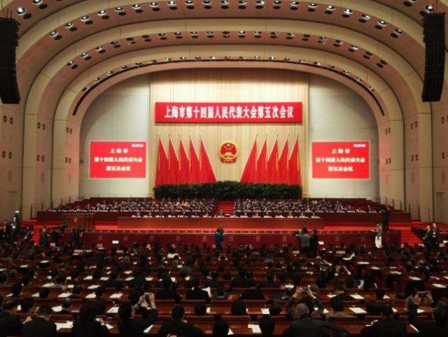 VR:上海市十四届人大五次会议开幕