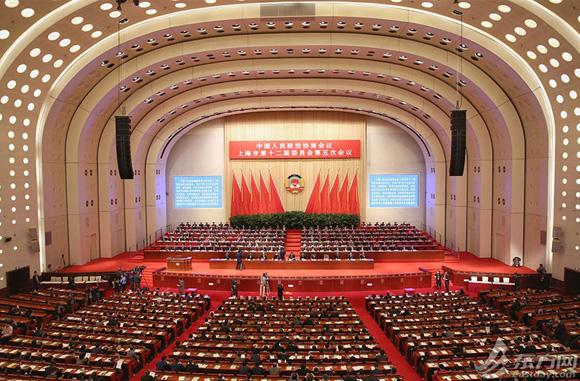 新华网VR全景:政协上海市十二届五次会议闭幕