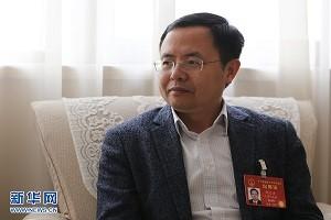 邵志清:加快能源互联互通 促进电力大数据发展