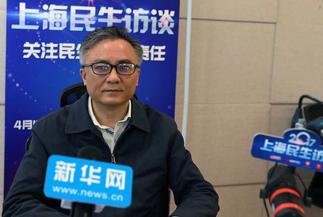 上海市住建委主任顾金山在线访谈