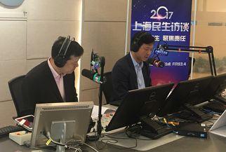 上海市人力资源与社会保障局局长赵祝平在线访谈