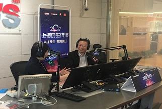 上海市绿化市容局局长陆月星在线访谈
