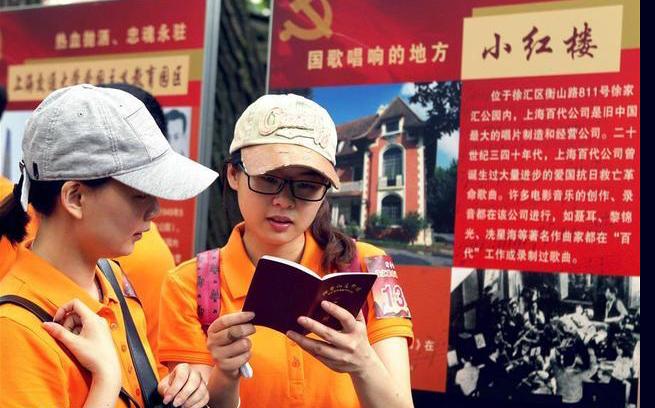 一流黨建引領上海打造一流城市活力