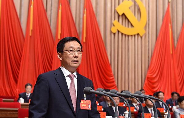 韩正同志代表中共上海市第十届委员会向大会作报告