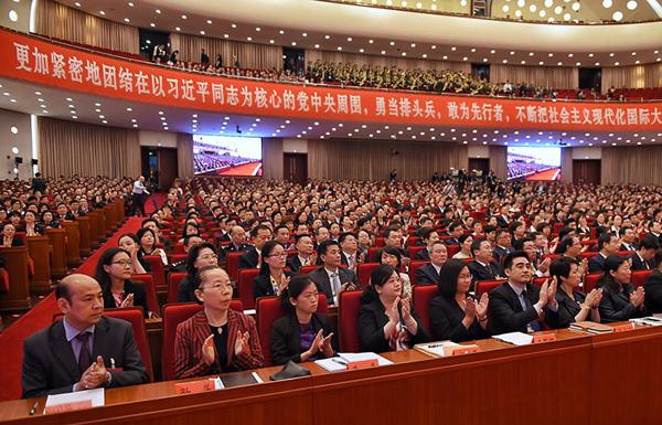 中国共产党上海市第十一次代表大会开幕会现场
