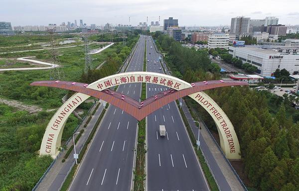 """勇当排头兵、敢为先行者——践行国家使命的""""上海担当"""""""