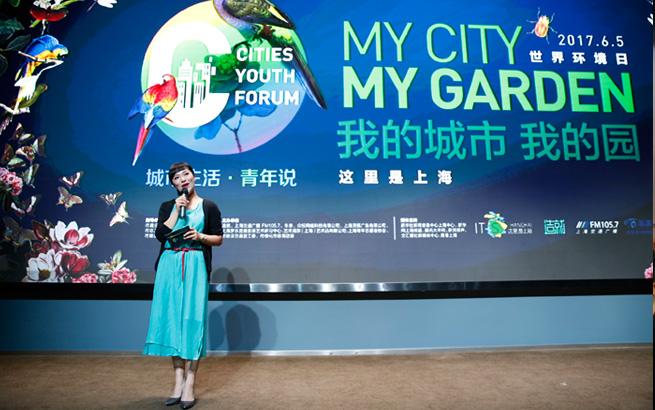 """直播:世界环境日""""我的城市,我的园""""青年论坛"""