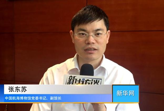 扬波逐海 滋养中华民族蓝色基因