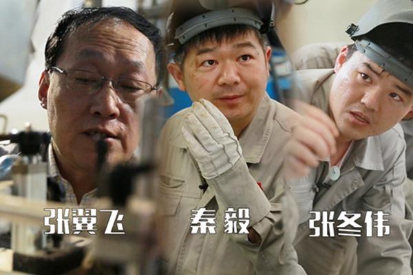 """沪东船厂三代工匠焊铸大国重器 创多个""""第一"""""""