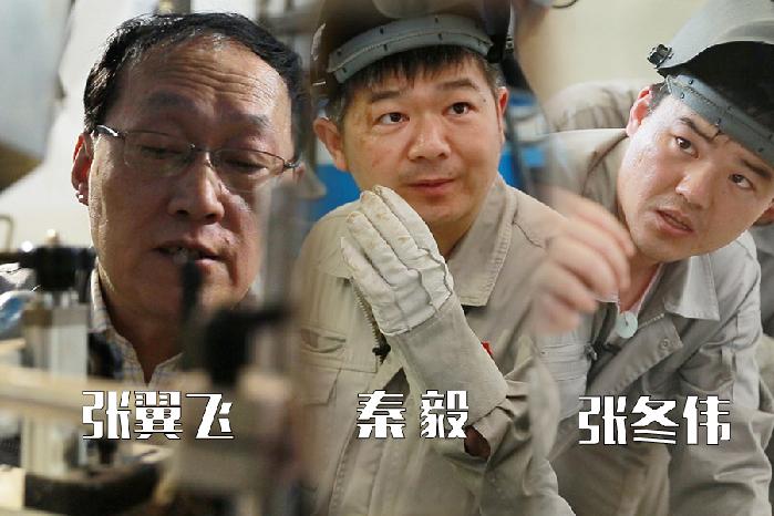 """沪东三代造船人:电焊火花闪烁""""工匠精神"""""""