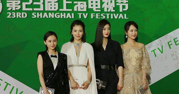 """上海电视节""""白玉兰奖绽放""""颁奖典礼红毯星光璀璨"""