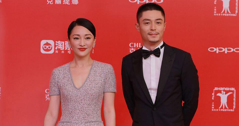 第20届上海国际电影节金爵盛典红毯