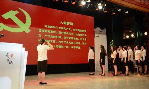 """黨建進社區""""共建共治"""" 看上海嘉定馬陸希望社區的基層黨建新形式"""
