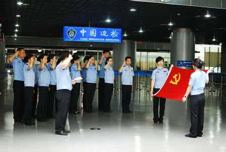 凝心聚力鑄警魂 情係口岸保平安——上海邊檢總站黨建工作巡禮