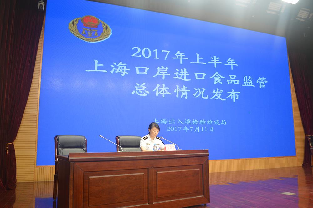 2017年上半年,上海口岸進口食品、食品添加劑88320批,179.65萬噸,45.47億美元。