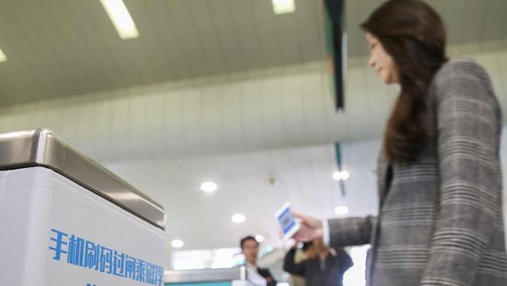 """上海磁浮线试运行手机""""刷码过闸"""""""