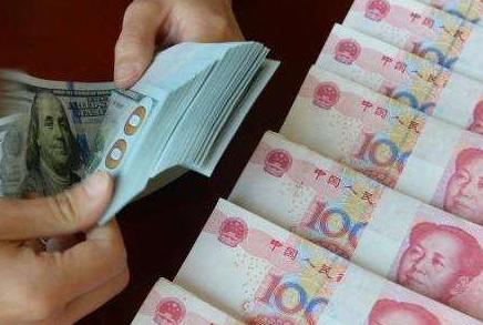 人民币对美元汇率中间价下跌14个基点