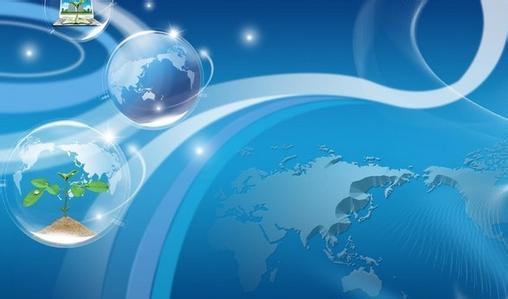 """长三角区域信息化合作""""十三五""""规划2016-2020年"""