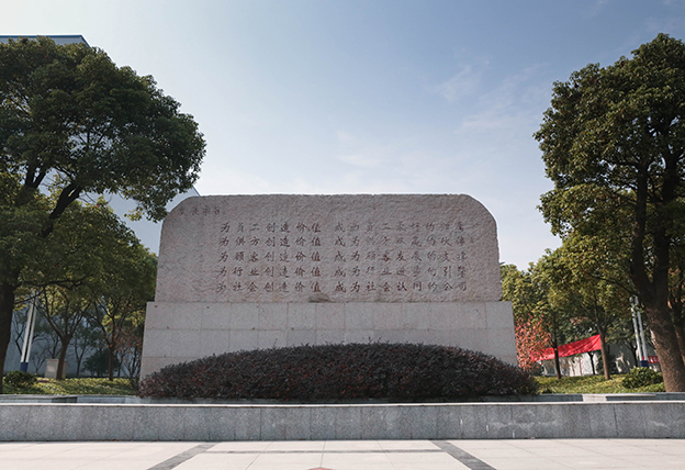 """神马电力(如皋)工业园内矗立的""""文化石"""""""