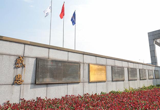 神马电力感恩墙,表明神马人向终身员工、用户、行业和代表社会各界的各级党委政府永远感恩