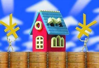 房价同比下降城市扩容 住房去投资化趋势明显
