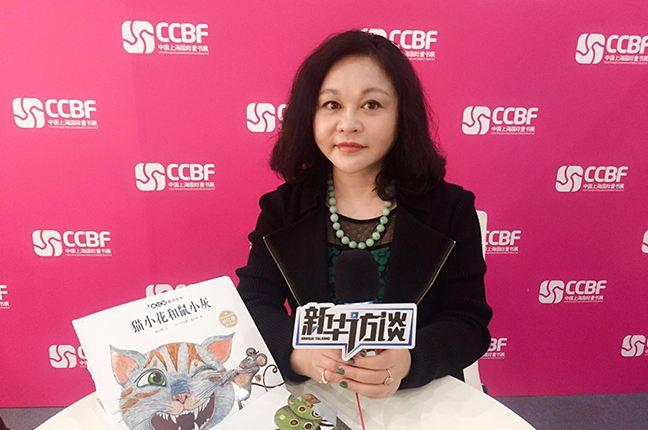 新华访谈|杨红樱:莫让家长的焦虑绑架了孩子的阅读