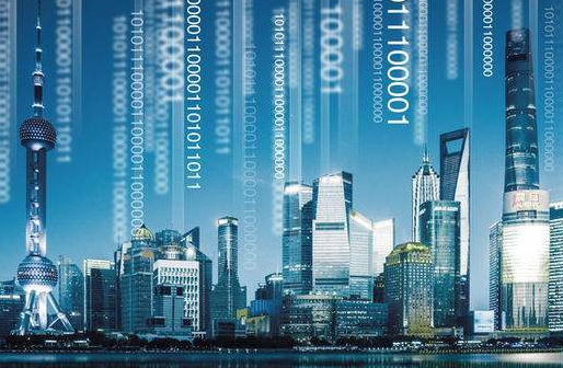上海嘉定推出大数据产融合作服务平台