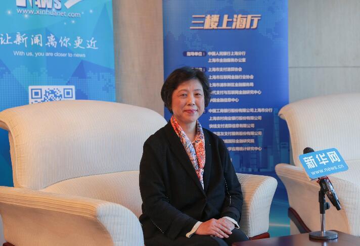 赵晓菊:制定监管规则首先要考虑如何保护好投资者