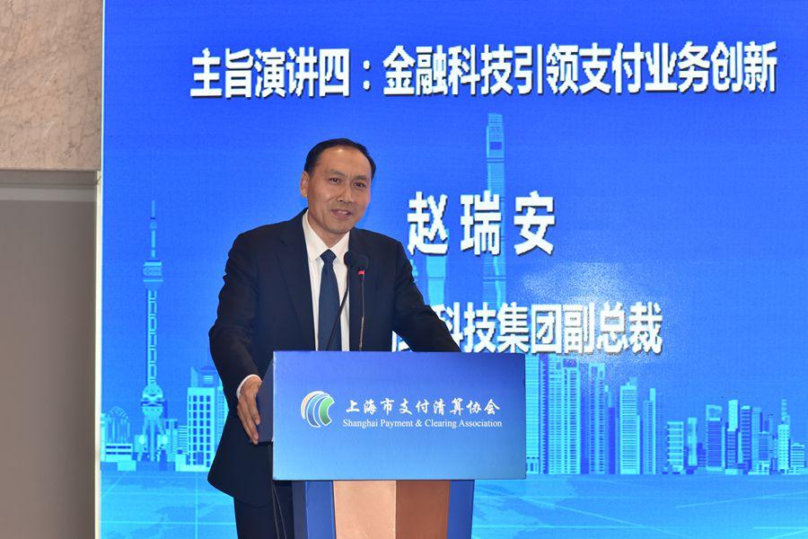 赵瑞安:科技平台创新与银行业务创新融合大势所趋