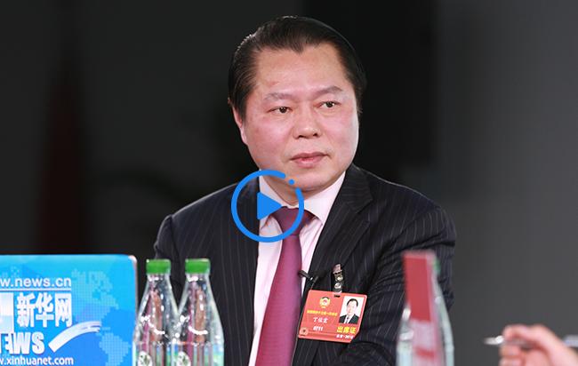 """丁佐宏:发力""""新服务"""" 引领实体商业转型升级"""