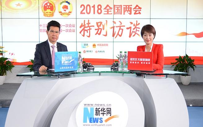 张桂平:长江经济带发展要尊重自然规律