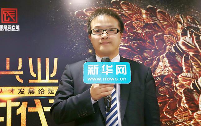 文斌:传统银行创新转型更需要复合型人才