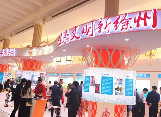 历史文化与现代科创比翼齐飞 徐州特色品牌亮相长三角品博会