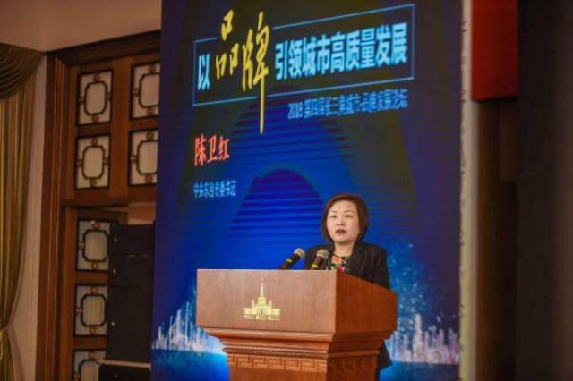 融接上海 东台以品牌引领城市高质量发展