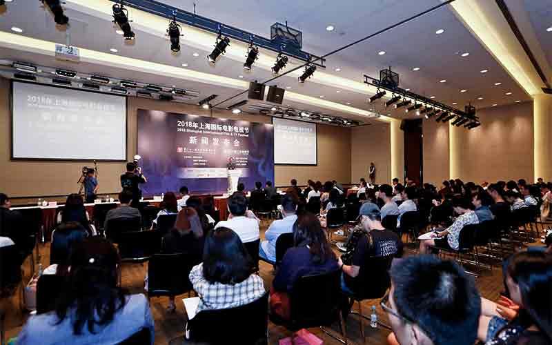 2018年澳门永利网上娱乐国际电影电视节在沪召开新闻发布会