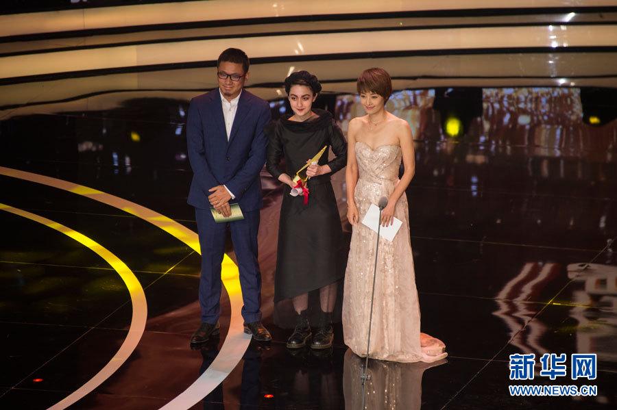 第21届上海国际电影节亚洲新人奖揭晓