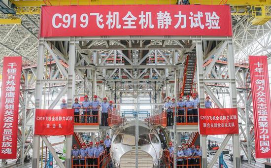 """中国大飞机强度试验团队:为C919锻造强健、安全""""筋骨"""""""