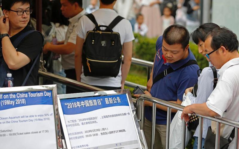 """""""5·19中国旅游日""""上海推出多项庆祝活动"""