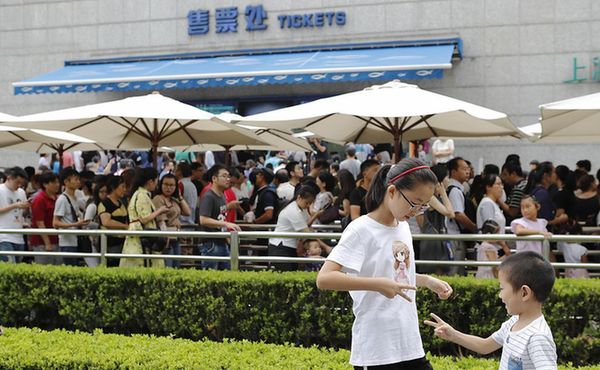 1275万中外游客共聚上海旅游节