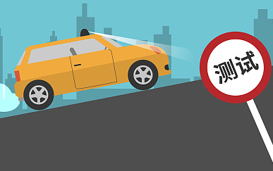 自动驾驶新突破!首张自动驾驶卡车路测牌照颁发