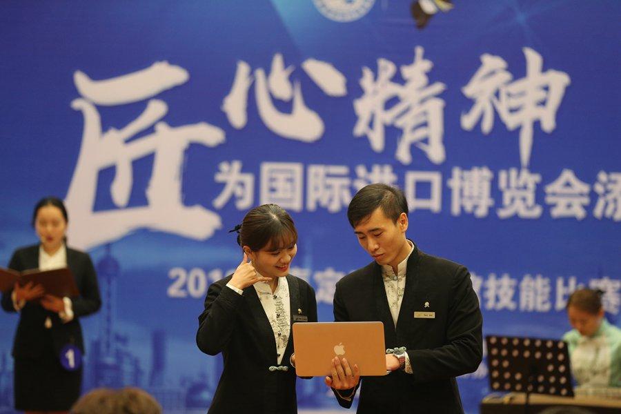 9月28日,嘉定区宾旅馆技能大赛在迎园饭店举行。