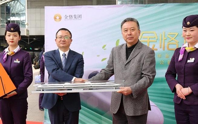 2019金恪集团助力绿色出行公益活动在上海启动