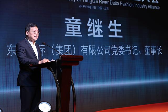 長三角時尚産業聯盟將串起中國時尚産業的'項鏈'